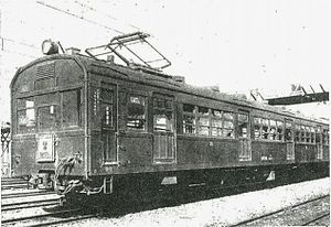 63 series - A Yamanote Line 63 series, circa 1947
