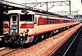 JNR Kiha80 Okhotsk.jpg