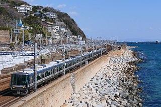 JR Kobe Line Railway line in Japan