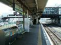 JREast-Sakura-station-platform-3-4.jpg