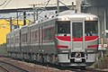 JRW Series Kiha 189 Hamakaze 2.jpg