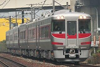 Bantan Line Railway line in Hyogo prefecture, Japan
