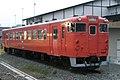 JR disuse train @Onagawa (2858547717).jpg