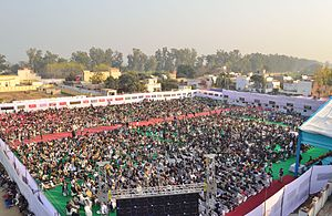 Qadian - Ahmadiyya Jalsa Salana India held in Qadian