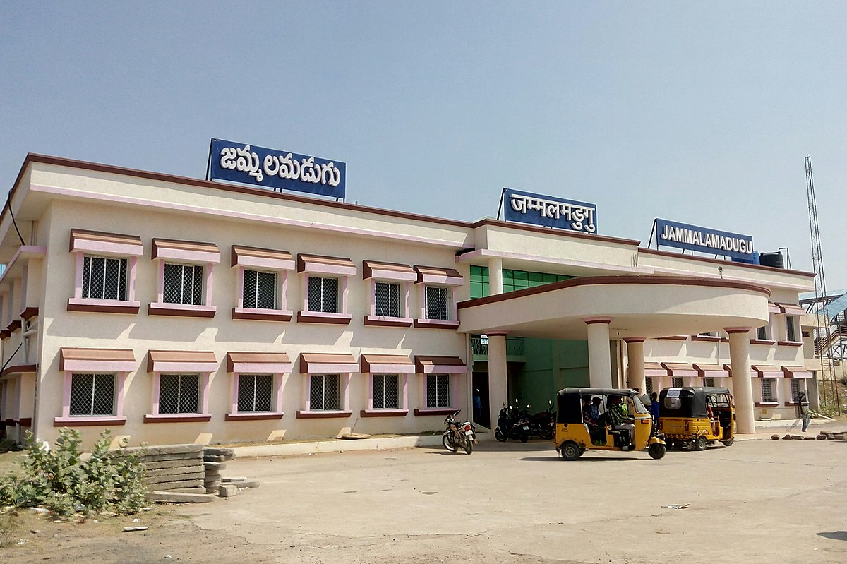 Jammalamadugu Railway Station Wikipedia