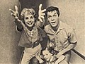 Janet Leigh, Tony Curtis and Kelly Curtis, 1960.jpg
