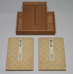 Shimpin cho: An Album of \