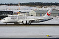 Japan Airlines, JA828J, Boeing 787-8 Dreamliner (16559994396).jpg