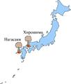 Japan map hiroshima nagasaki serbian.png