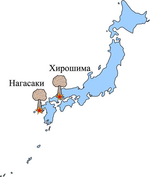Датотека:Japan map hiroshima nagasaki serbian.png