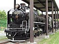 Japanese-national-railways-D51-47-20120725.jpg