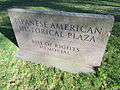 Japanese American Historical Plaza, Portland, OR 2012.JPG