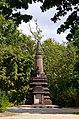 Jardin tropical - Paris - Monument aux Cambodgiens et Laotiens morts pour la France - 01.JPG
