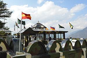 Jaswant Singh Rawat - Image: Jaswant Garh War Memorial