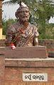 Jayi Rajguru Statue.jpg