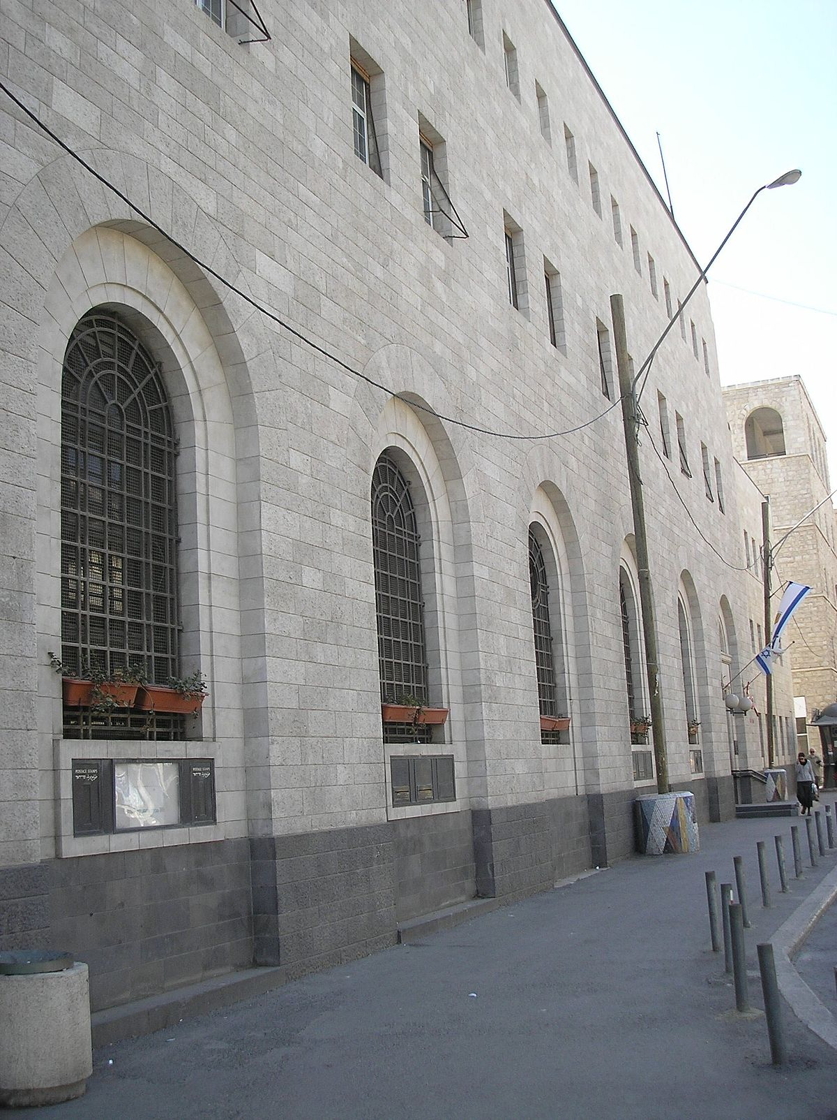 Central Post Office Building Jerusalem Wikipedia