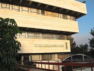Jerusalem Academy of Music and Dance - Jerusalem Academy of Music and Dance, Givat Ram, Jerusalem