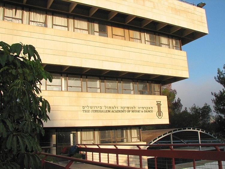 Jerusalem Academy of Music and Dance 1