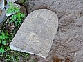 Jewish Tombstone in Casemate - Brest Fortress - Brest - Belarus - 02 (27446405056).jpg