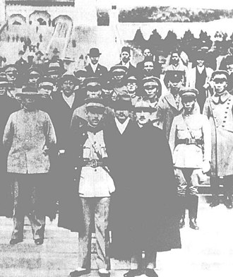 Sun Yat-sen Mausoleum - Chiang Kai-shek and Zhang Xueliang at Sun Yat-sen's Mausoleum in 1930s