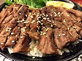 JinanBou Beef Donburi in Taipei.jpg