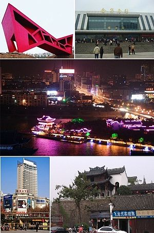 Clockwise from top: Bridging Tea House in Jinhua Architecture Park، Jinhua Railway Station، Jinhua City 1, Jinhua City 2