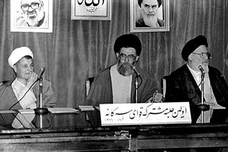 Government of the Islamic Republic of Iran - Joint Tripartite Meeting of Iranian Government, June 2, 1987.  Speaker of the Parliament Hashemi Rafsanjani (left), President Ali Khamenei (middle) and Head of Supreme Court Mousavi Ardebili (right).