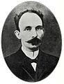 José Martí retrato hecho en México 1894.jpg
