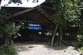 Joyo's Club House www.g-land.com - panoramio.jpg