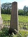 Julianna Elek grave obelisk (1816), 2018 Ráckeve.jpg