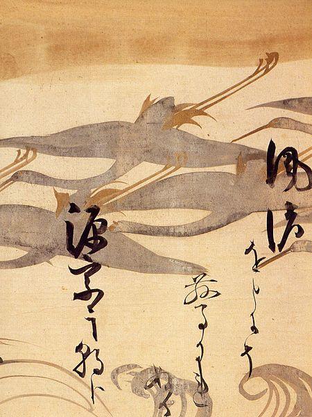 hon'ami koetsu - image 2
