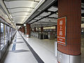 Kam Sheung Road Station 2013 08 part1.JPG