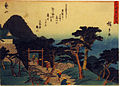 Kameyama (5758995735).jpg