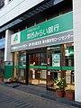 Kansai Mirai Bank Higashi-Osaka Housing Loan Center.jpg