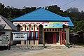 Kantor Desa Sembuak Warod, Malinau.JPG