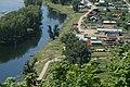 Karaidel river near Krasny Kluch village, view from Lysaya mountain - panoramio (1).jpg