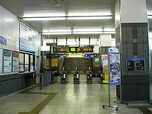堅田駅 - Wikipedia