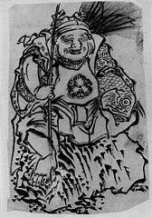 Ebisu (God of Luck, Protector of Merchants)