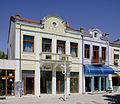 Kavarna main street houses.jpg
