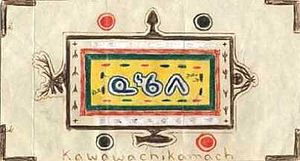 Naskapi - Image: Kawawachikamach Band of the Naskapi Nation