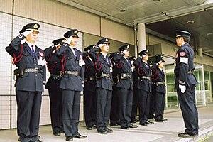 http://upload.wikimedia.org/wikipedia/commons/thumb/3/36/Keibiin_chourei.jpg/300px-Keibiin_chourei.jpg