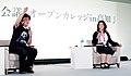 Kenichiro Mogi and Kazuyo Katsuma 20091129.jpg