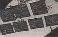 Kepingan-Kepingan Piagam di Mandiangin, Amerta- Berkala Arkeologi 3, hal. 44.jpg