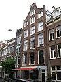 Kerkstraat 149 Amsterdam.jpg