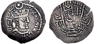 Bukhar Khudahs - Coin of Khunuk