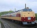 Kiha183 Okhotsk 50th02.JPG