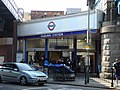 Kilburn Tube Station Entrance - geograph.org.uk - 549315.jpg
