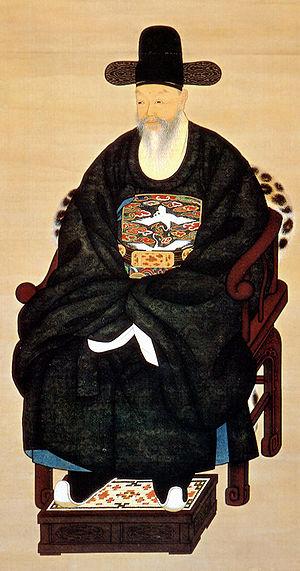 Gim Jeong-hui - Image: Kim Jeong hui