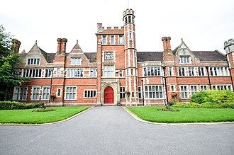 King Henry VIII School, Coventry - Image: King Henry VIII School, Coventry, England 1Sept 2012