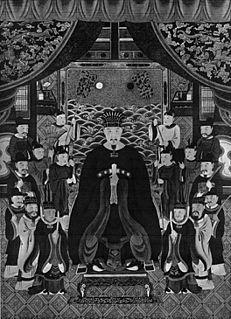 Shō Hō King of Ryukyu
